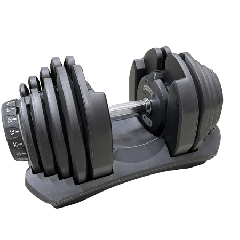 Justerbar Dumbbell - 40 kg
